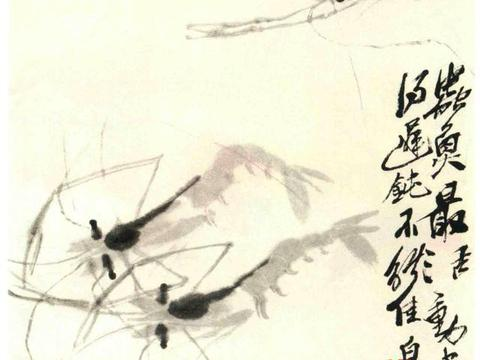 晚年的齐白石画虾,齐白石传人-汤发周说,虾须虾臂行笔更为苍老