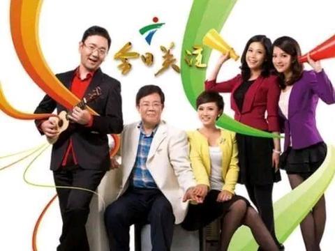 《今日关注》主持人黎绮雯与老公参加综艺节目,网上谣言不攻自破