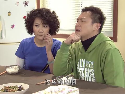 喜剧:妈妈发现毛超两人小秘密,决定找毛超父母谈谈!