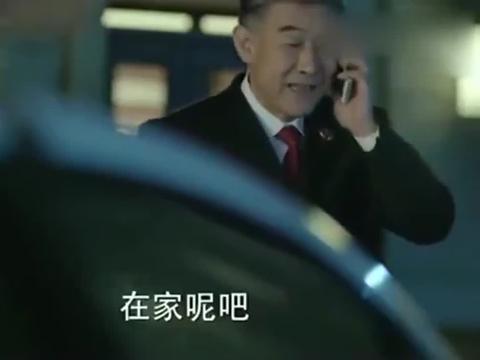 人民的名义_季昌平告诉钟小艾,侯亮平被举报了,小艾生气了