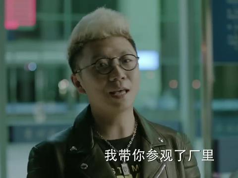 人民的名义:郑乾让刘珊做盗版,还美曰其名是创造