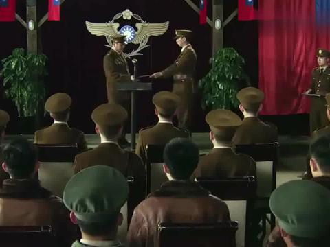 远去的飞鹰:高志航被评为上校中队长,这次升官,太让人兴奋了