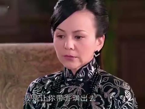 淑女之家:沈碧云询问文亮对方琪的心意,希望两家人一起聊聊