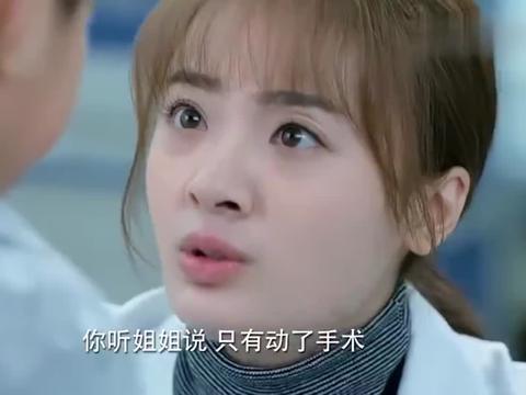 儿科医生:小蕊说了几句话后,弟弟就不怕做手术了很优秀