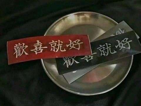 古风版本的表白情话:今文:我想你,古文:月下饮茶,念卿天涯今