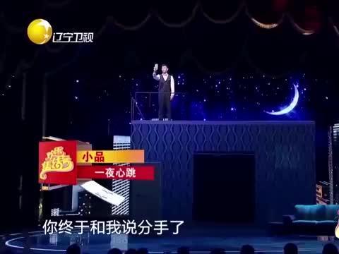 小品《一夜心跳》:曹云金失恋跳楼惹风波,台下观众笑翻天!