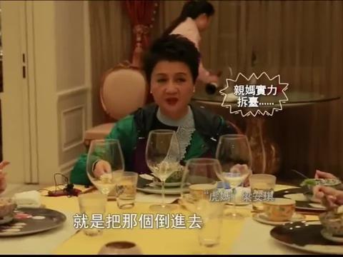 何鸿燊四姨太梁安琪出境,看看她们家豪宅令人羡慕