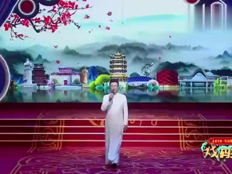 主题曲《戏码头》:白燕升高洋演唱韵味十足丨戏码头