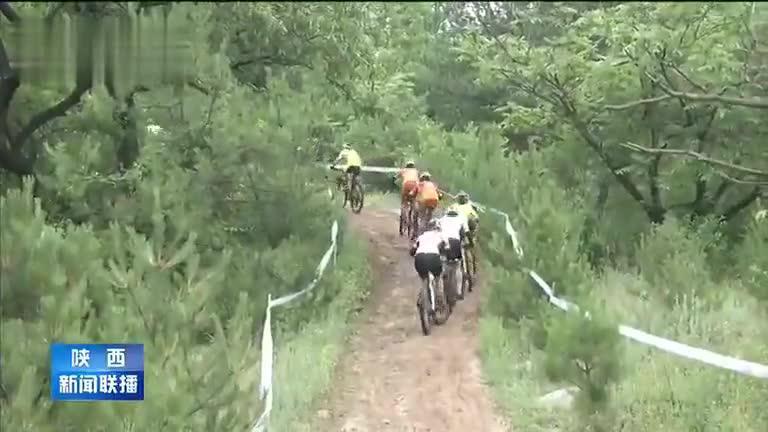 【办一届精彩圆满的体育盛会】十四运会山地自行车测试赛在黄陵国家森林公园举行