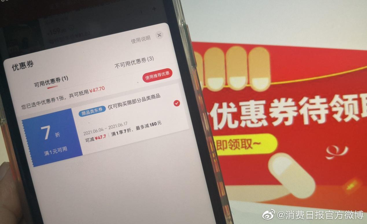 北京向全市居民家庭试点推广LED灯