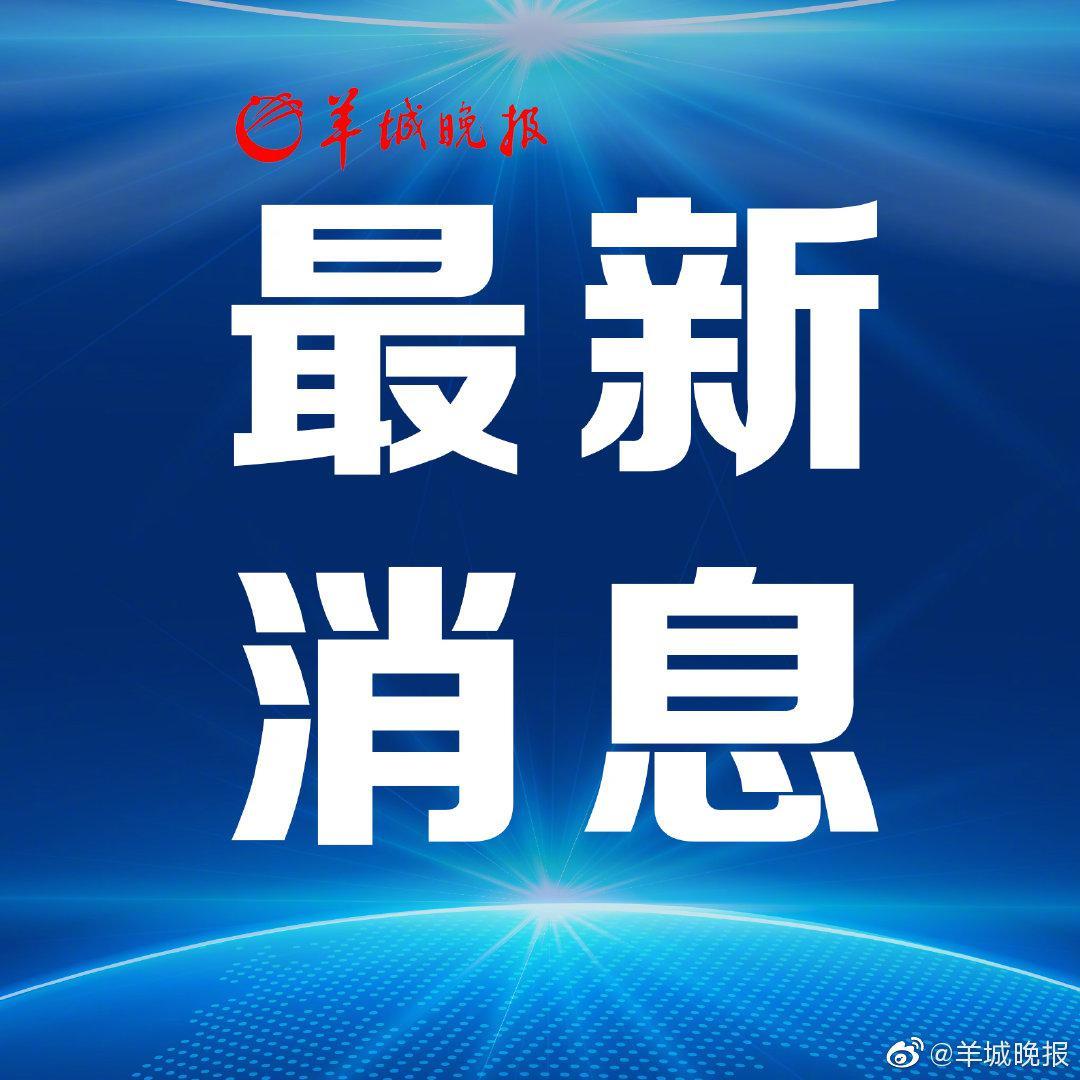 广州女子发布检测到阳性等造谣语音被查处 ,警方:已采取刑事强制措施