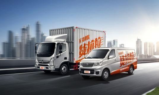 动态|五菱汽车将定制新能源物流车,销售目标一万台