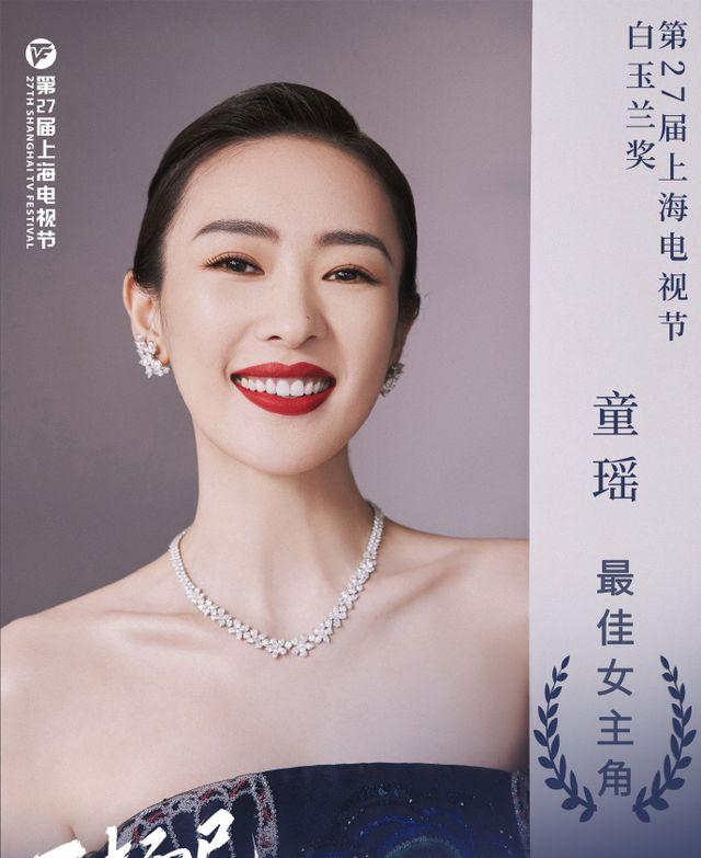 佟丽娅新片聚焦家庭暴力,海报文字讽刺又心酸,或成其电影代表作