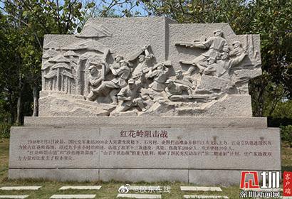 深圳市龙岗人民革命烈士纪念碑简介:纪念碑公园分两部分……