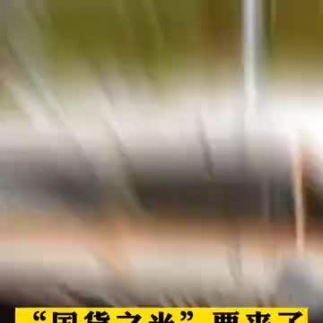6月25日,复兴号智能动车组将在成渝高铁开跑!