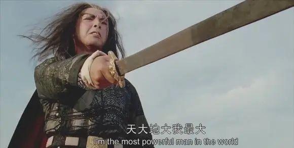 汉字基础——天干地支的起源(四)