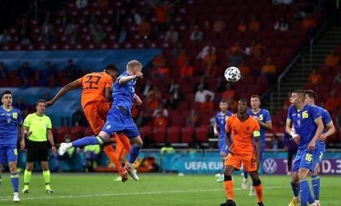 欧洲杯进球大战来了,荷兰乌克兰半场缔造5球,橙衣军团绝杀对手