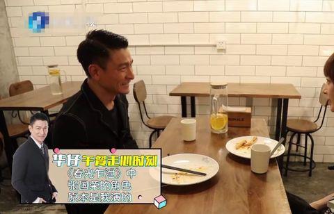 明星的家庭关系:刘德华一家幸福,李亚鹏女友和李嫣聚餐气氛尴尬