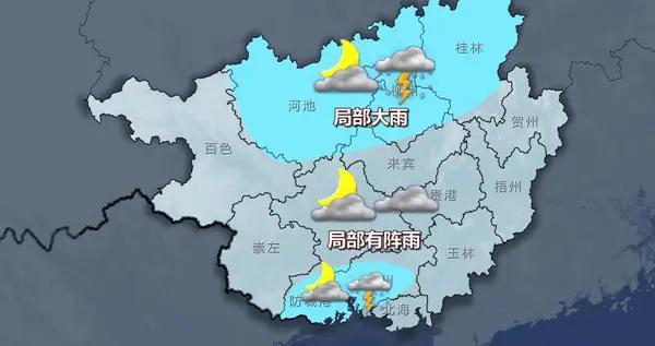 广西闷热持续 大部最高气温33~35℃