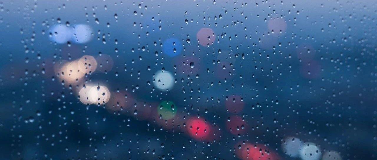 明天辽宁4地最高气温达30℃,晚上又有雨……