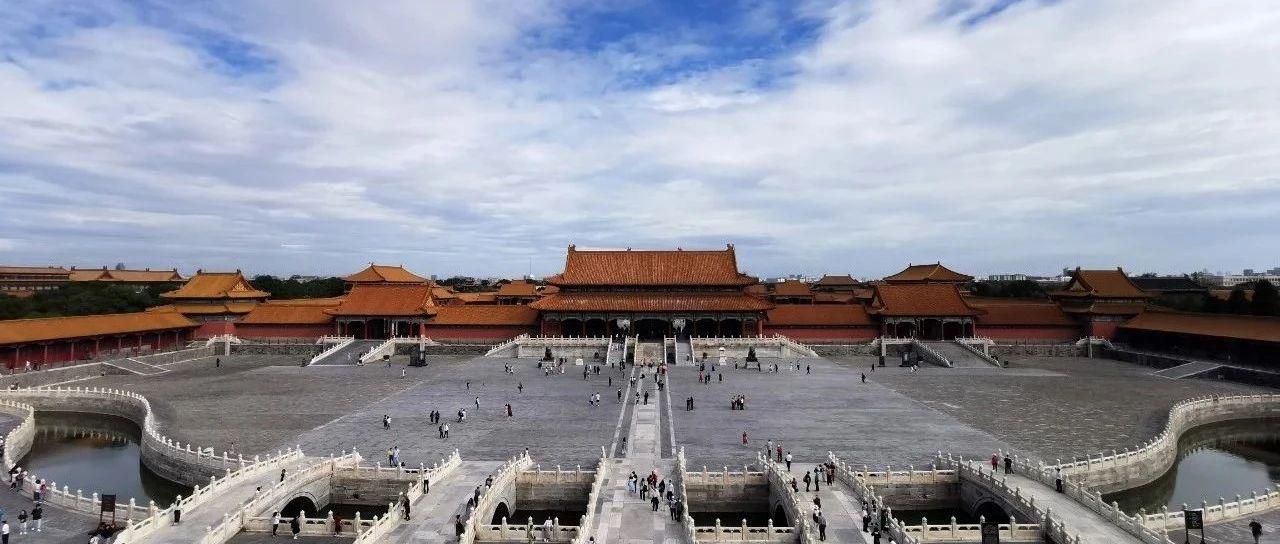 故宫博物院发布闭馆公告,6月26日至7月1日闭馆