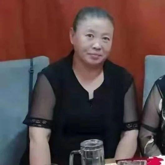 双城女子身穿黑色白杠运动服端午节上午离家|已超32小时未归