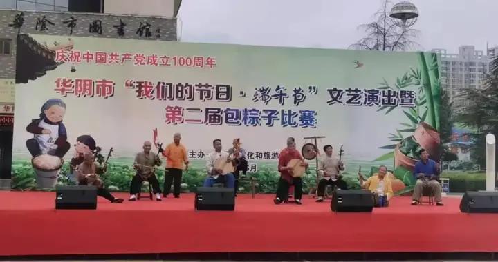 端午假日 渭南旅游旅游综合收入7.47亿元