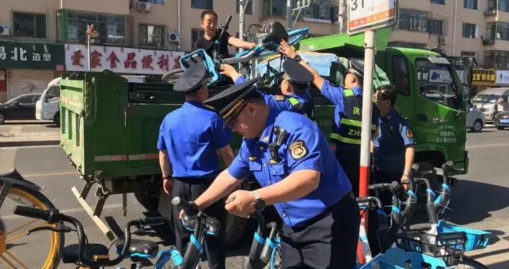 包头市集中整治共享单车