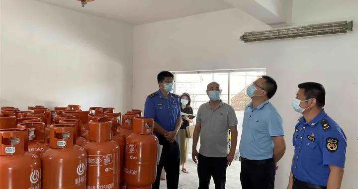 东莞茶山城管分局开展燃气安全隐患大排查、大整治