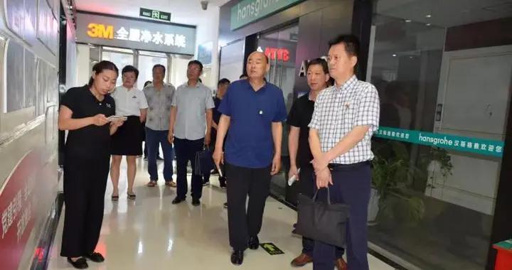南阳市市场监管局直属分局走进企业开展主题党日活动