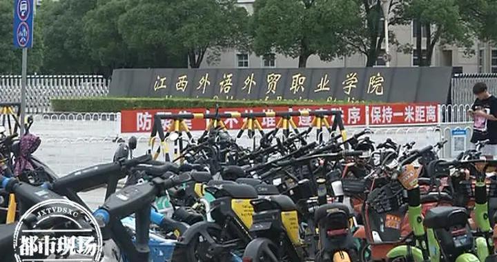 南昌一高校门口,密密麻麻全是共享电单车!机动车被迫逆行