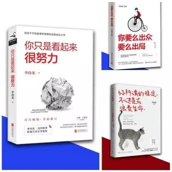 神秘大咖空降柳州共话教育未来!
