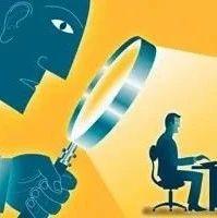 在报纸刊登解除公告并附上员工身份证号码是否侵犯隐私权?