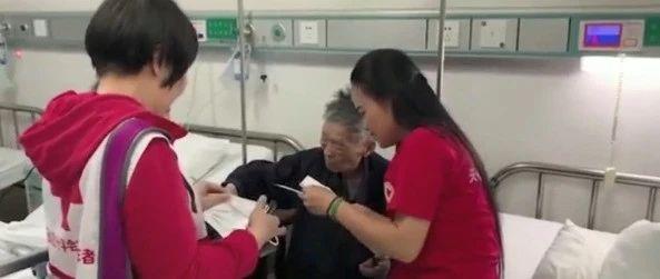 中南大学九旬教授夫妻病床上签遗体捐献书,女儿:尊重父母的想法
