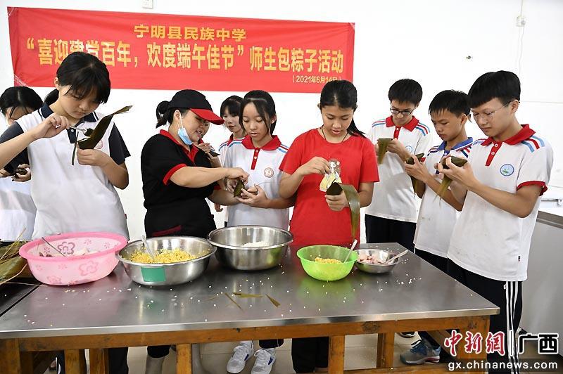 广西宁明民族中学师生包粽子欢度端午
