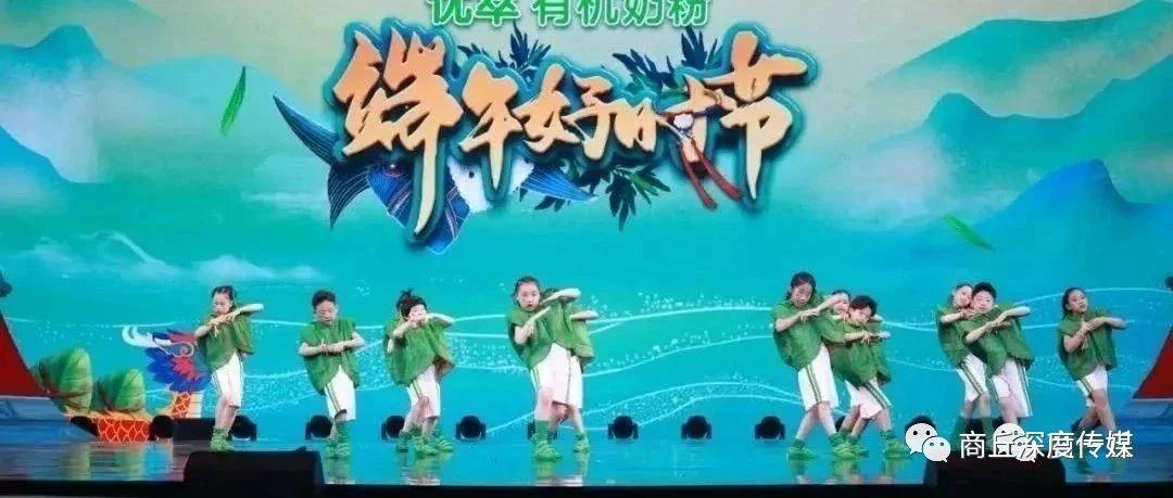 商丘淑娴舞蹈学员参加央视端午节晚会录制
