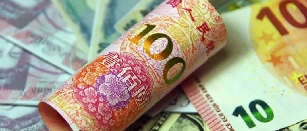 下半年宏观变局展望:突如其来的通胀与货币升值
