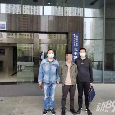 襄阳一女子被诈骗团伙骗走75万,警方历时8个多月将其抓获...