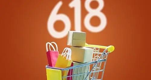 网络6.18购物节安全消费预警