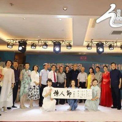 忻州市举行端午诗会致敬传统