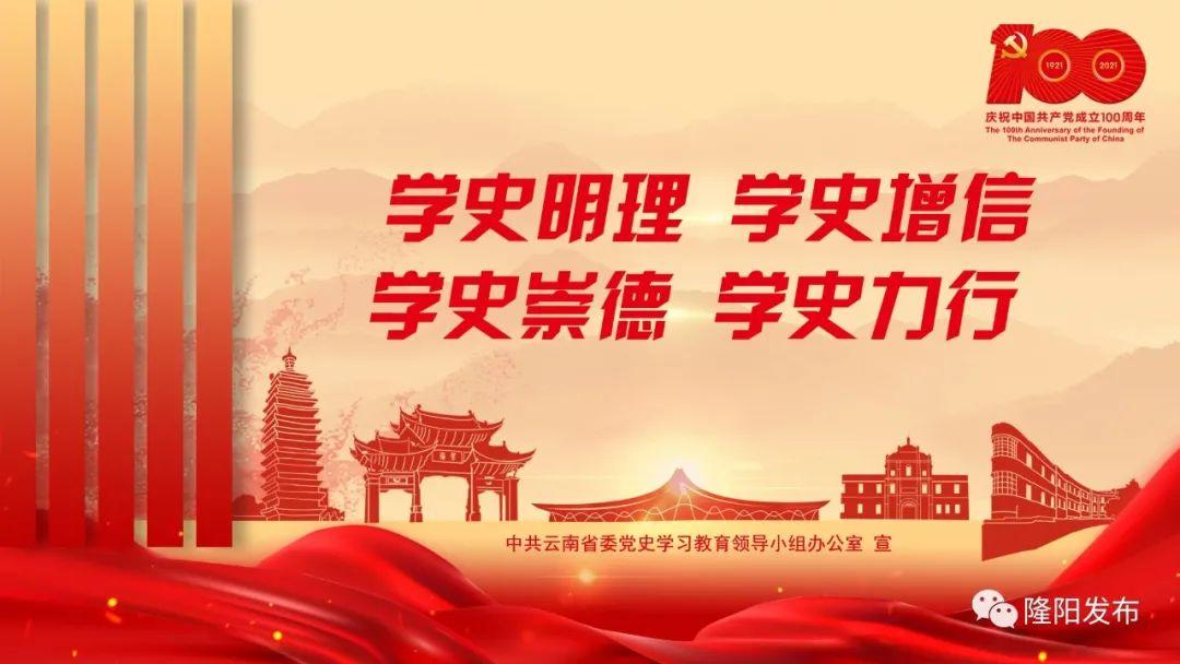 """《人文永昌》第二季""""非遗风""""  :第六集  美的盛会——保山端阳花市"""