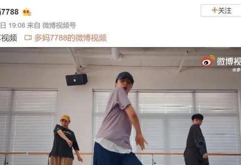 温柔孙莉拉黑网友?退圈12年,仅一段跳舞视频网友评论:玻璃心!