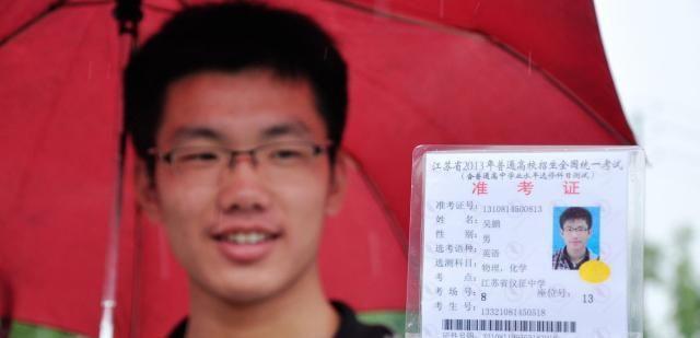 江苏高考生福利,这两个211大学招生多,家长完全不用愁