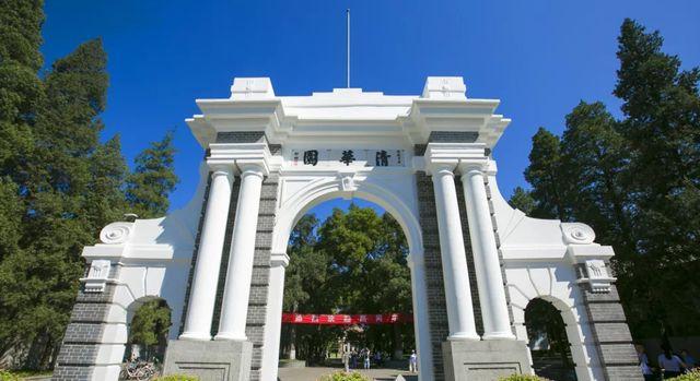 山东省152人保送进重点大学,其中144人来自济南同一所中学