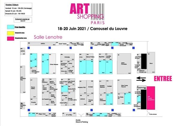中国艺术家亮相2021法国巴黎卢浮宫博物馆卡鲁塞尔展厅