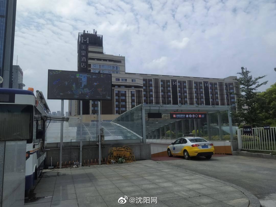 沈阳北站南广场地下出租汽车站迎客 6月16日……