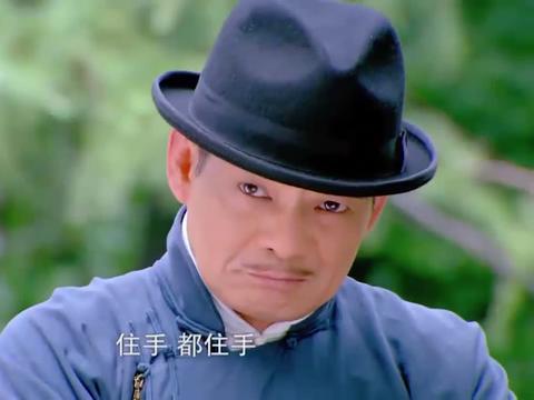 杜允唐来救佟毓婉,没想到周鸣昌偷袭,杜允唐被匕首捅了后背
