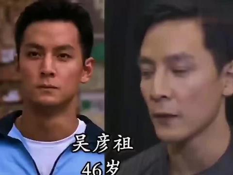 15位演员今昔,汪明荃浓妆难掩苍老,薛家燕发福严重皱纹满脸