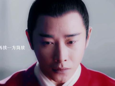 《鹤唳华亭》罗晋的演技真的绝了,这就是我心里的萧定权啊