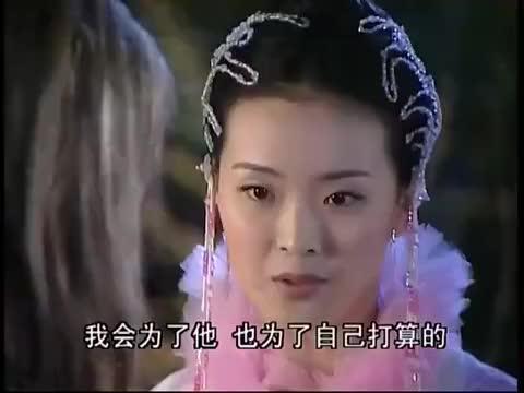 少年张三丰,易天行不服气,为什么易家的男人都会栽在女人手里